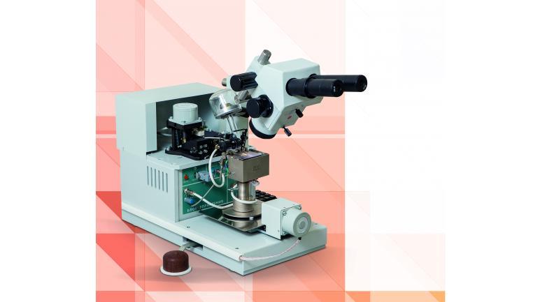 Аппарат для сварки ультразвуком